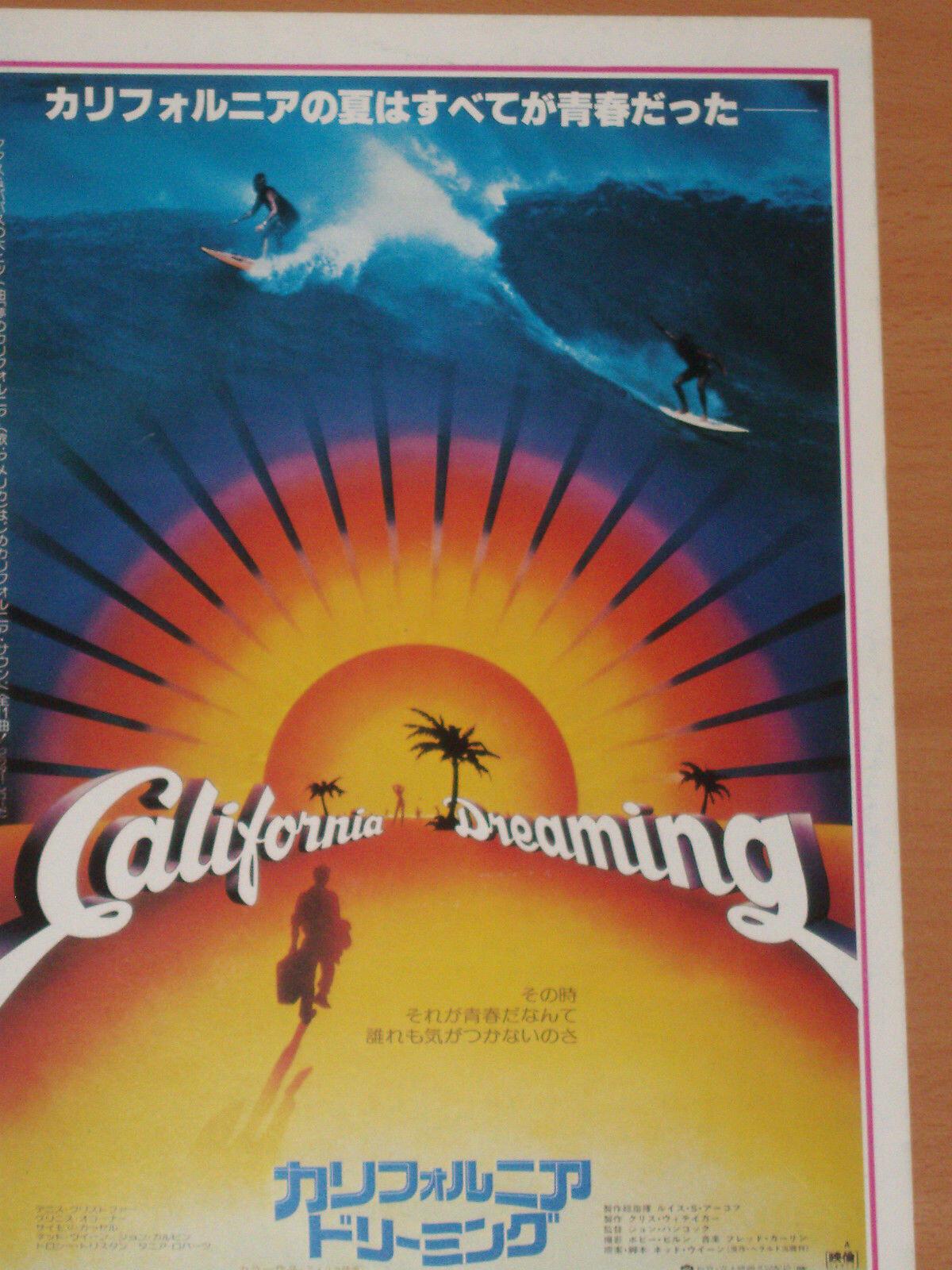 すべてが青春だった『カリフォルニアドリーミング』 ( 映画レビュー ) - 字幕映画のススメ - Yahoo!ブログ