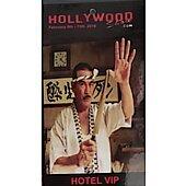 Limited Edition Hollywood Show HOTEL VIP Pass Hattori Hanzo Kill Bill