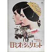 Romeo and Juliet (1968) original Japanese movie program ***LAST ONE***