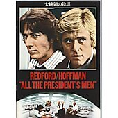 All the President's Men 1976 original Japanese movie program **LAST ONE***