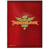 Dragonslayer 1981 original movie program