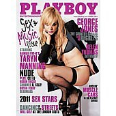 Taryn Manning NUDE or Playboy Magazine (Send-in ONLY)